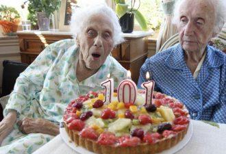 Секрет долголетия раскрыт